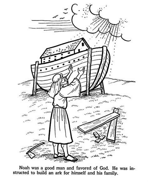 Realistic Noahs Ark Printable
