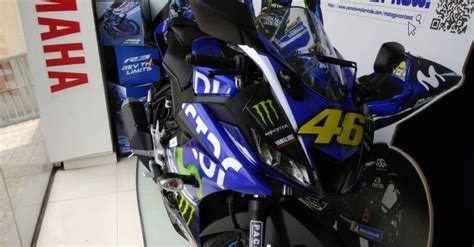 yamaha   motogp edition    images