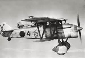 Fiat CR 32 Fighter