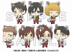 Crunchyroll QuotAttack On Titanquot Characters Get Chibi