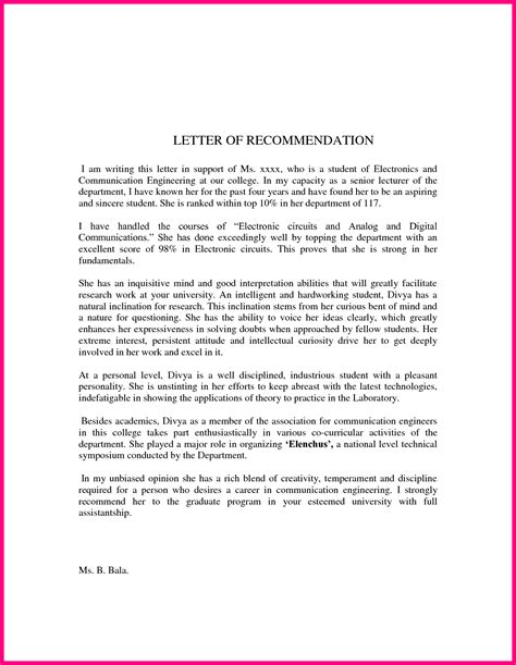 letter  recommendation  physical therapy school