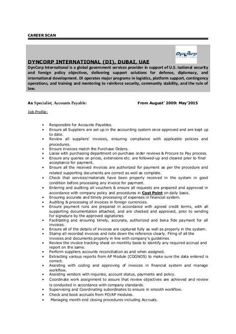 Nsa Resume Objectives by Bhavna Gupta Resume