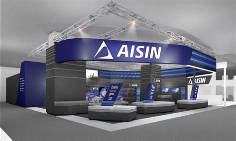 Aisin Group To Exhibit At 2018 Paris Motor Show