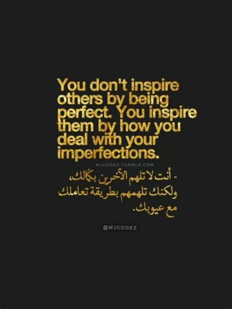 pin  syaifuddin aspha  cinta  quotes arabic