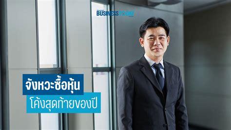 บล.ทิสโก้แนะซื้อหุ้นไทยเพิ่มที่ดัชนี 1,150-1,200 จุด เป็น ...