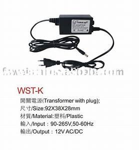 12v Pool Light Transformer Wiring Diagram  12v Pool Light