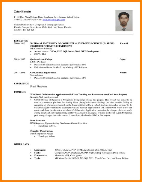 Fresh Graduate Resume Computer Science by 6 Simple Resume Sle For Fresh Graduate Janitor Resume