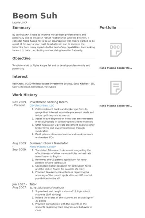 Investment Banking Intern Resume investment banking resume sles visualcv resume