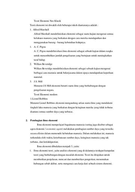 Rpp kd 3.1 Ekonomi X K13 Instrumen