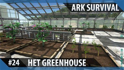 Ark Boat Irrigation ark survival evolved 24 het greenhouse