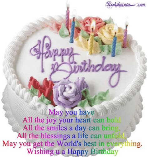 kue ultah pink roses happy birthday wishes birthday cake pictures