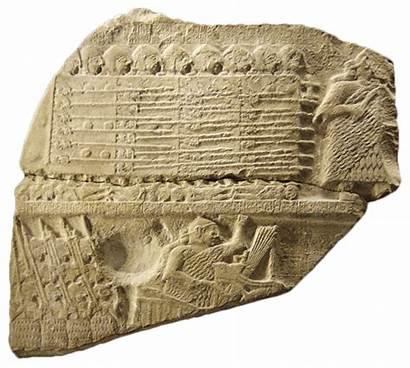 Mesopotamia Ancient Civilizations Babylonian Stele Vultures