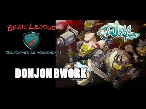 WAKFU - Donjon Bwork - En mode n'importe nawak ! - YouTube