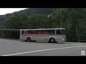 関電トンネルトロリーバス 扇沢駅発車 Kanden Tunnel Trolleybus Ogizawa ...