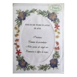 anniversaire de mariage 20 ans carte anniversaire de mariage 20 ans noces de porcelaine