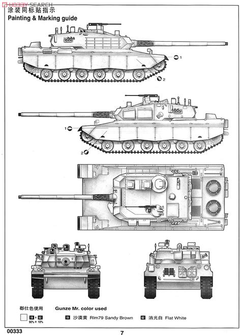OSORIO EE T1 MBT (1985)