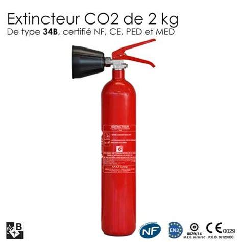 extincteur cuisine extincteur co2 2kg b nf ebay
