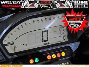 Pentingkah Jam Digital Di Speedometer