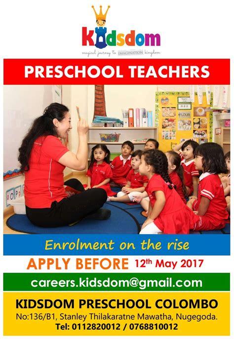 preschool employment 30 best images about preschoo 139 | tseHxek2OZyMWnH