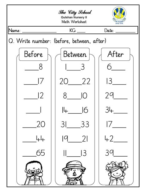 numbers before after and between free printable 394 | 4074b451b3ba03b9eeb871627ae3e491