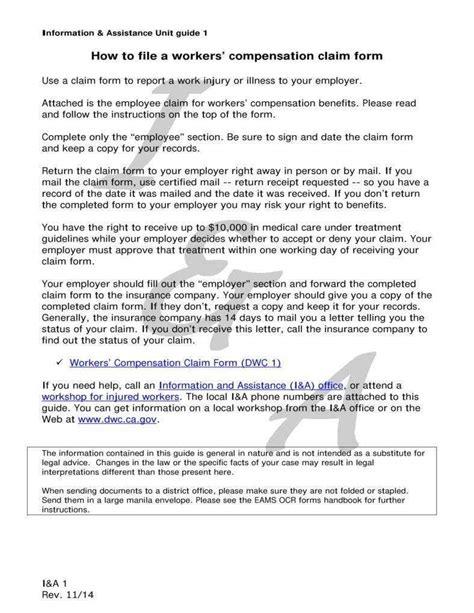 compensation benefit forms