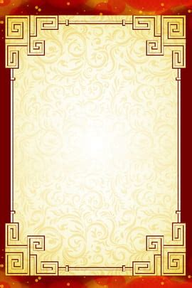 menu design background  menu design background