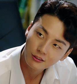 8 Reasons Why E... Yoon Shi Yoon Quotes