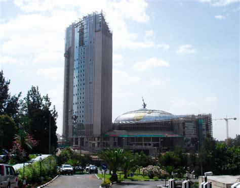 siege de ua premier sommet de l union africaine post kadhafi