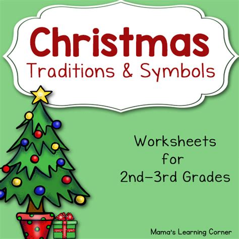 christmas worksheet packet for 1st 3rd graders mamas