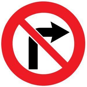 Aizlieguma zīmes | Sia Signum