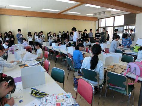 奈良 女子 大学 附属 小学校