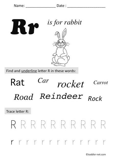 images  letter  recognition worksheets letter