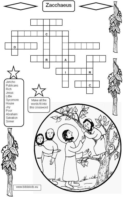 zacchaeus zacchaeus the tax collector