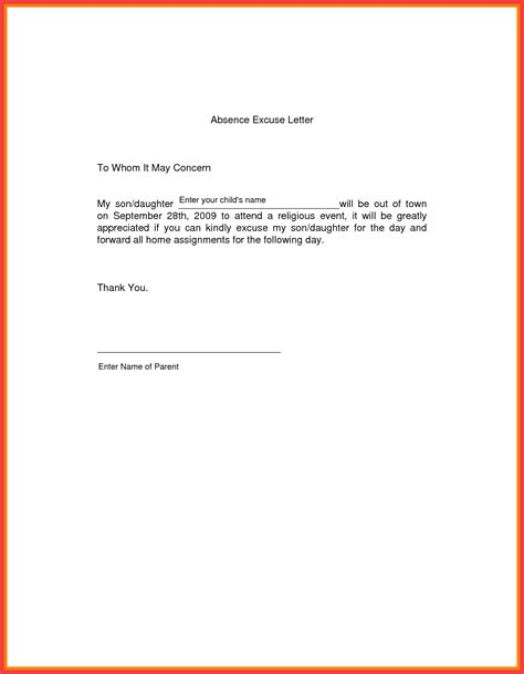 school excuse letter sample memo