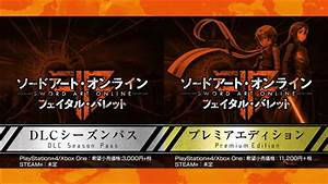 Sword Art Online Fatal Bullet Launches February 8 In