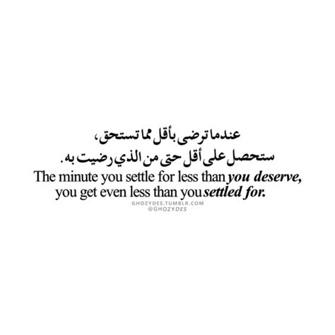 pin  whipp  truth quotes arabic quotes arabic