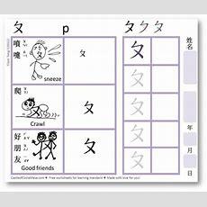 English Worksheets Ks2 Free Printable Worksheet Mogenk Paper Works