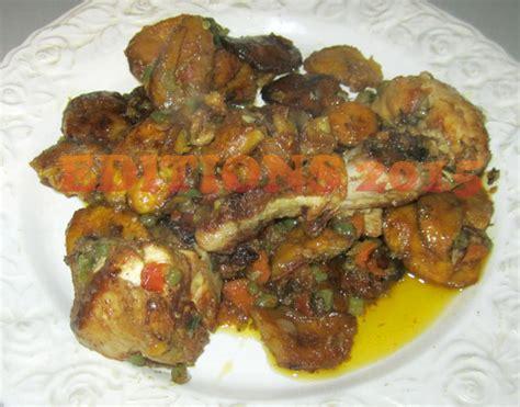 cuisine camerounaise cuisine du cameroun la recette du poulet dg