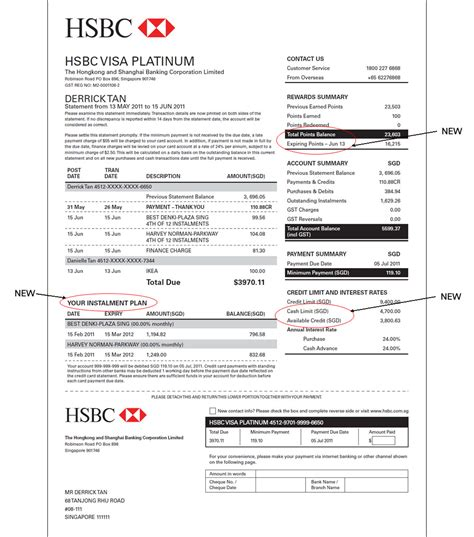 bank statement template bank statement template cyberuse