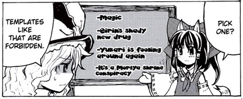 touhou forbidden template touhou project 東方project know your meme