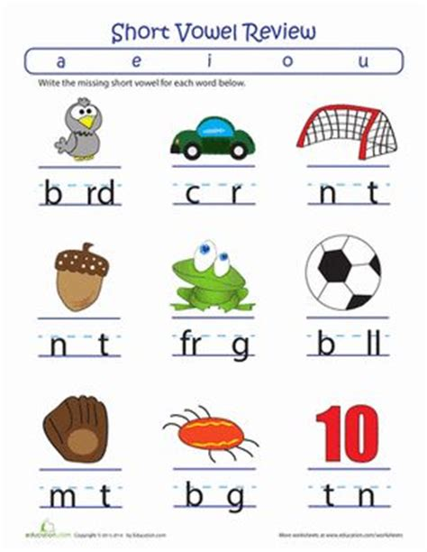 fill   short vowel  shorts pictures