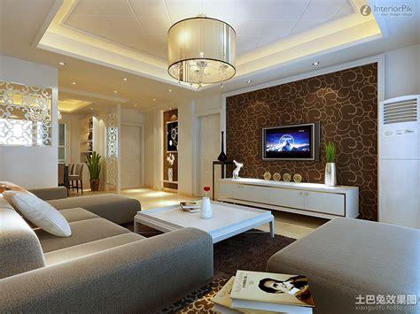 Living Room Modern Minimalist Living Room Wallpaper Tv