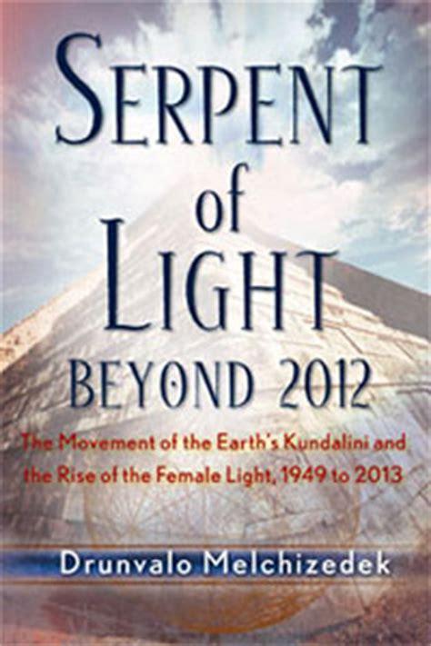The Serpent Of Light by Drunvalo Melchizedek S Dvd S Books Store