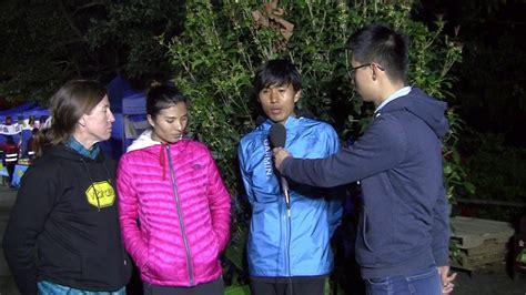 Miao Yao And Min Qi, 2018 Vibram Hong Kong 100k Champions