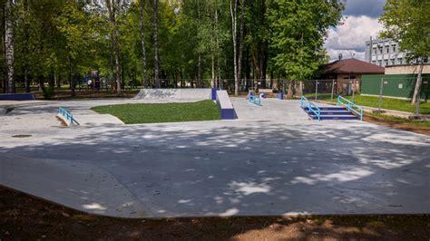 1. jūnijā kļūs pieejams jaunais Rēzeknes skeitparks ...