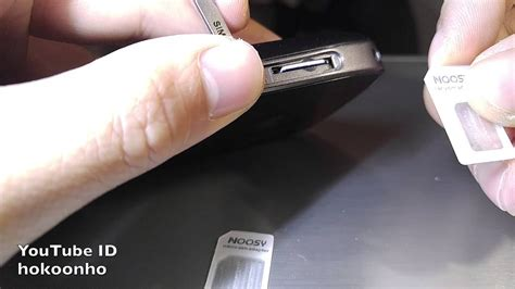 Insert or remove the sim card in samsung phones samsung. Take out stuck sim card (如何取出卡著的Sim card) - YouTube