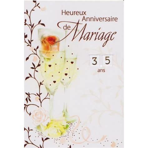 carte anniversaire mariage 1 an cartes heureux anniversaire de mariage de 1 an 224 99 ans