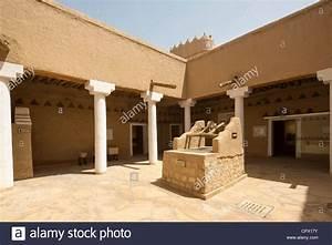 Courtyard  The Masmak Fort  Historical Center  Riyadh  Saudi Arabia Stock Photo  Royalty Free