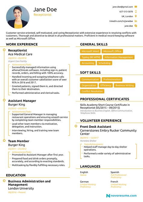 receptionist resume 2019 guide and exles