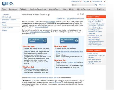 verification updates financial aid verification updates financial aid